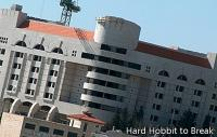 The controversial opening of a five-star hotel in Ramallah